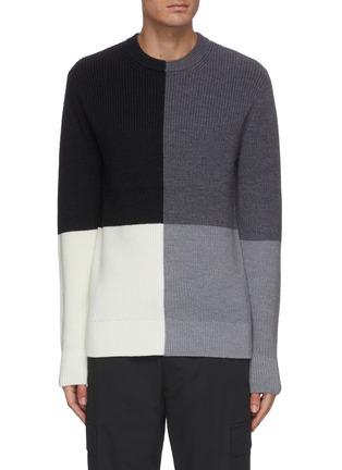 Main View - Click To Enlarge - THEORY - 'Denton' colourblock merino wool sweater