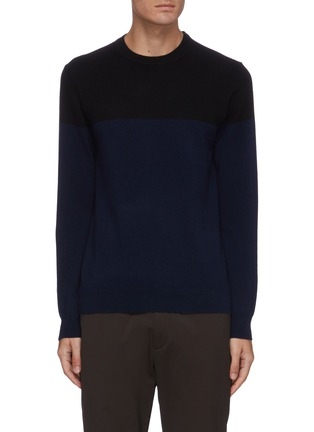Main View - Click To Enlarge - THEORY - 'Hilles' cashmere sweater