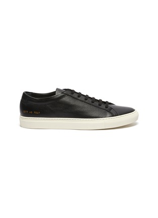 Main View - Click To Enlarge - COMMON PROJECTS - 'Achilles Pebble' lace up grain leather sneakers