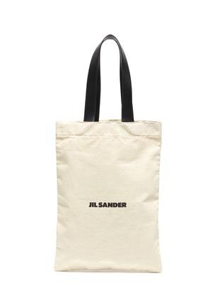 Main View - Click To Enlarge - JIL SANDER - Logo print canvas tote bag