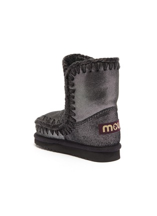 Detail View - Click To Enlarge - MOU - 'Eskimo Tall' microglitter leather toddler winter boots
