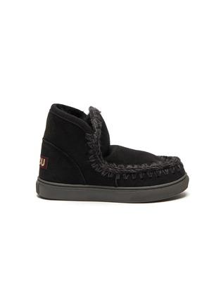 Kids Shoes   Online Designer Shop