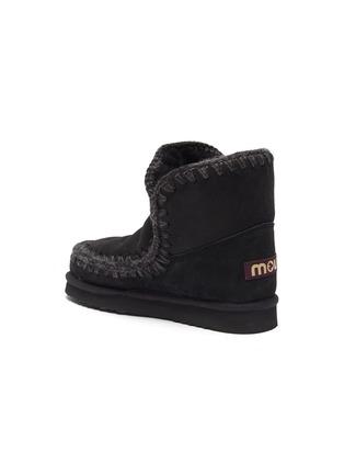 - MOU - 'Eskimo 18 Short' suede winter boots