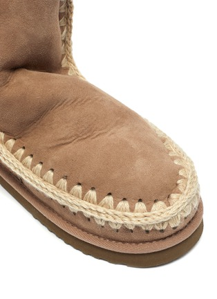 Detail View - Click To Enlarge - MOU - 'Eskimo 18 Short' suede winter boots