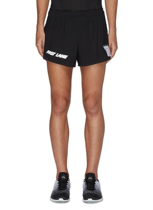 Main View - Click To Enlarge - SATISFY - 'Fast Lane' Trail Long Distance 2.5 Inches Running Shorts
