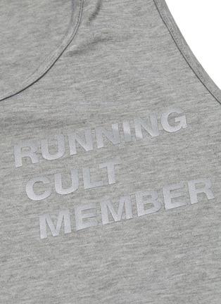 - SATISFY - 'Running Cult Member' Slogan Print Bib Number Singlet Vest