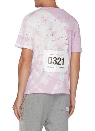 Back View - Click To Enlarge - SATISFY - 'Running Cult Member' Tie Dye Moth Eaten T-shirt