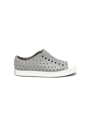 Main View - Click To Enlarge - NATIVE - 'Jefferson' Perforated Colourblock Kids Slip-on Sneakers