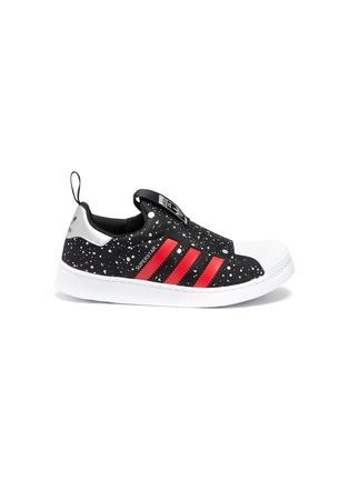 Kids Shoes | Online Designer Shop