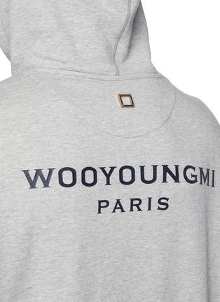 - WOOYOUNGMI - Back Logo Print Cotton Drawstring Hoodie