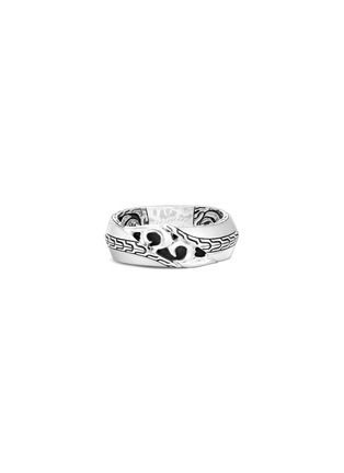 Main View - Click To Enlarge - JOHN HARDY - 'Classic Chain' sterling silver ring