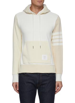 Main View - Click To Enlarge - THOM BROWNE - Fun mix rib stripe sleeve hoodie
