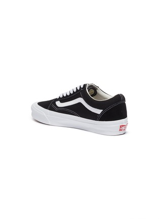 - VANS - 'OG Old Skool' LX Lace-up skate sneakers
