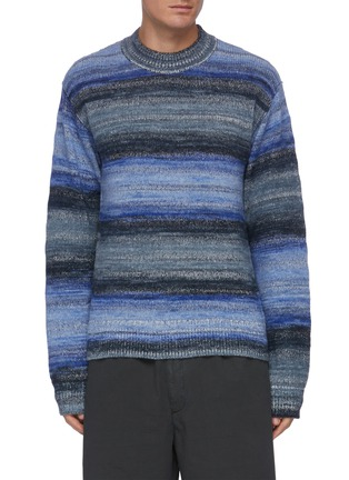 Main View - Click To Enlarge - ACNE STUDIOS - Striped lightweight cotton blend sweater