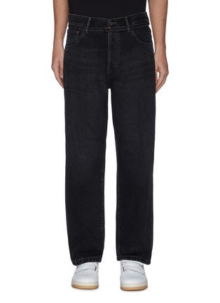 Main View - Click To Enlarge - ACNE STUDIOS - Wide Leg Jeans