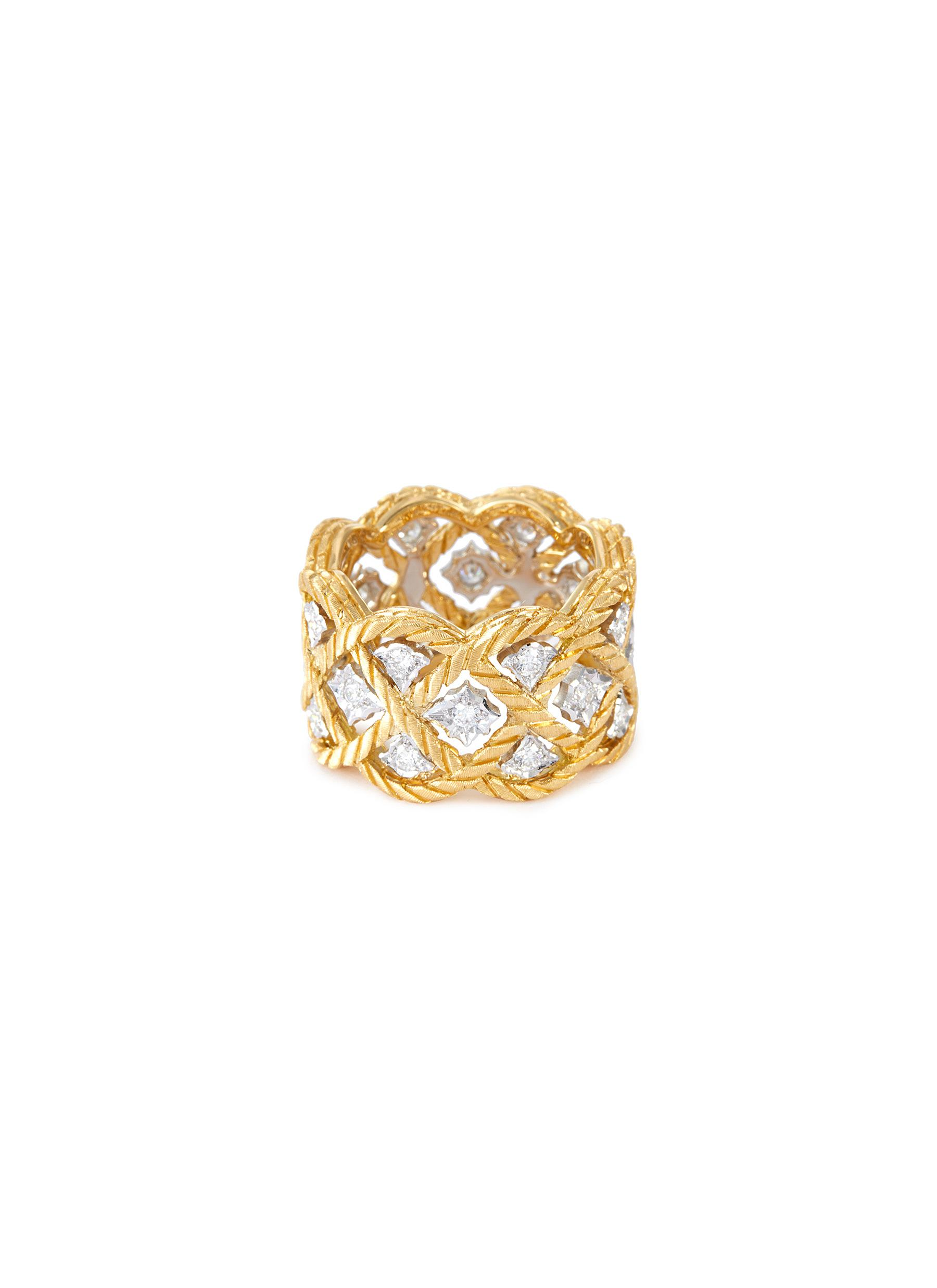 'Étoilée' diamond yellow gold lattice ring