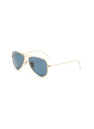 Main View - Click To Enlarge - RAY-BAN - Double Bridge Metal Frame Junior Aviator Sunglasses