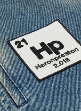 - HERON PRESTON - Logo patch denim worker jacket