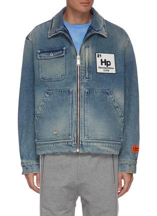 Main View - Click To Enlarge - HERON PRESTON - Logo patch denim worker jacket