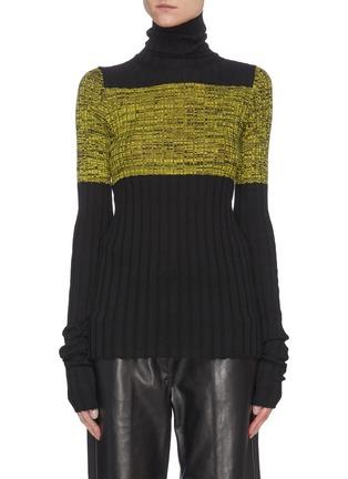 Main View - Click To Enlarge - PETAR PETROV - NIKA' Colourblock Silk Panel Turtleneck Merino Wool Rib Knit Sweater
