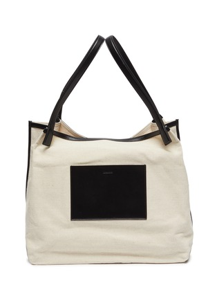 Main View - Click To Enlarge - JIL SANDER - 'Origami' leather panel canvas tote