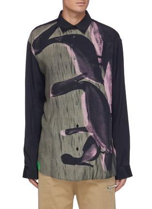 Main View - Click To Enlarge - OAMC - Pelican print shirt