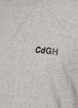 - COMME DES GARÇONS HOMME - CDGH logo print sweatshirt