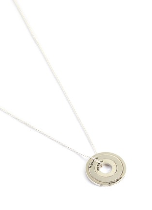 Detail View - Click To Enlarge - LE GRAMME - Triple Round Pendant Silver Necklace