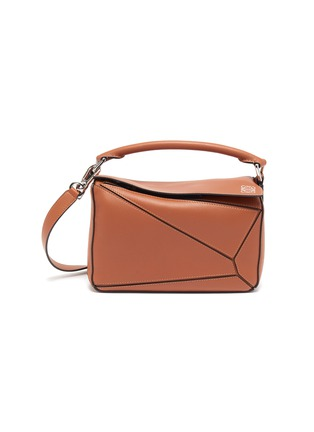 Main View - Click To Enlarge - LOEWE - 'Puzzle' geometric panel small leather bag
