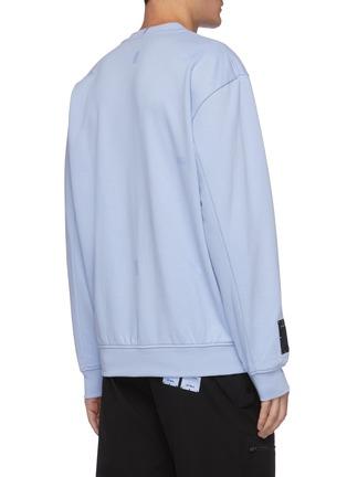 Back View - Click To Enlarge - MC Q - Core stitch print sweatshirt