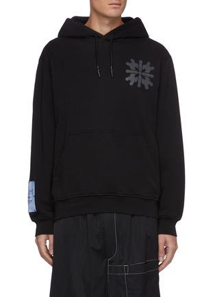 Main View - Click To Enlarge - MC Q - Fantasma patch graphic print hoodie