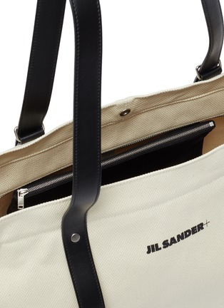 Detail View - Click To Enlarge - JIL SANDER - Backpack canvas tote