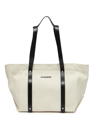 Main View - Click To Enlarge - JIL SANDER - Backpack canvas tote