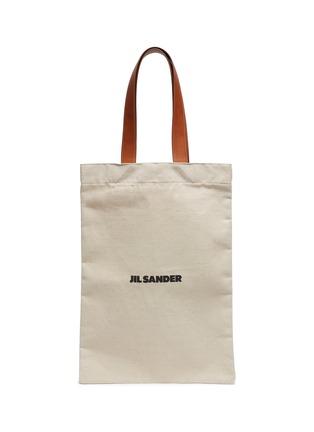 Main View - Click To Enlarge - JIL SANDER - Logo print canvas shopper tote bag