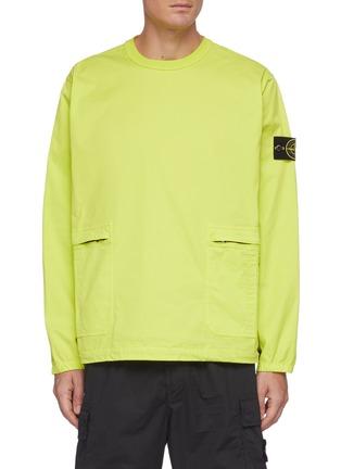 Main View - Click To Enlarge - STONE ISLAND - Zipped pocket cotton twill sweatshirt