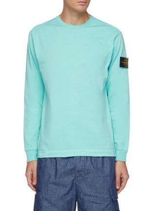 Main View - Click To Enlarge - STONE ISLAND - Heavy cotton jersey sweatshirt