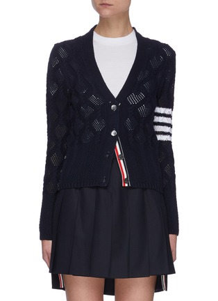 Main View - Click To Enlarge - THOM BROWNE - Heart cutout four bar cardigan