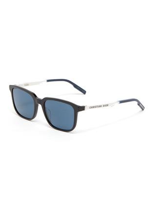 Main View - Click To Enlarge - DIOR - 'DiorTag SU' Tri-tone Acetate Rectangular Frame Sunglasses