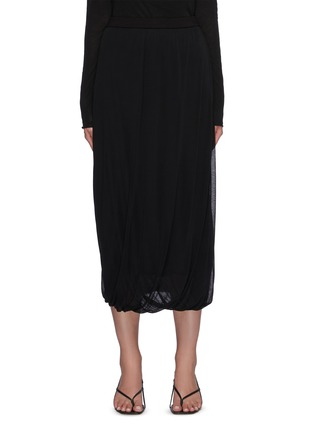 Main View - Click To Enlarge - THE ROW - Maxi Cotton Pencil Skirt