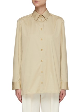 Main View - Click To Enlarge - THE ROW - Cotton tailored shirt