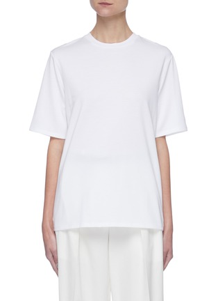 Main View - Click To Enlarge - THE ROW - Crew neck cotton T-shirt