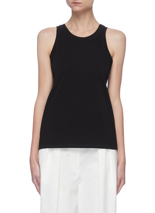Main View - Click To Enlarge - THE ROW - Sleeveless cotton top