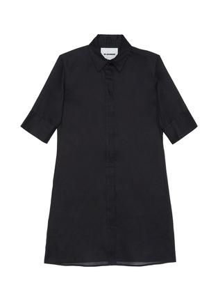 Main View - Click To Enlarge - JIL SANDER - Sheer elongated shirt