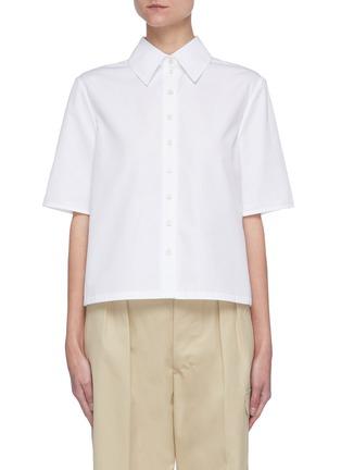 Main View - Click To Enlarge - JIL SANDER - Cropped poplin shirt