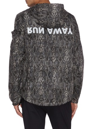 Back View - Click To Enlarge - SATISFY - Python print packable windbreaker