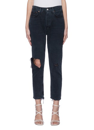 Main View - Click To Enlarge - AGOLDE - 'Riley' Distressed Knee Fray Edge Crop Denim Jeans