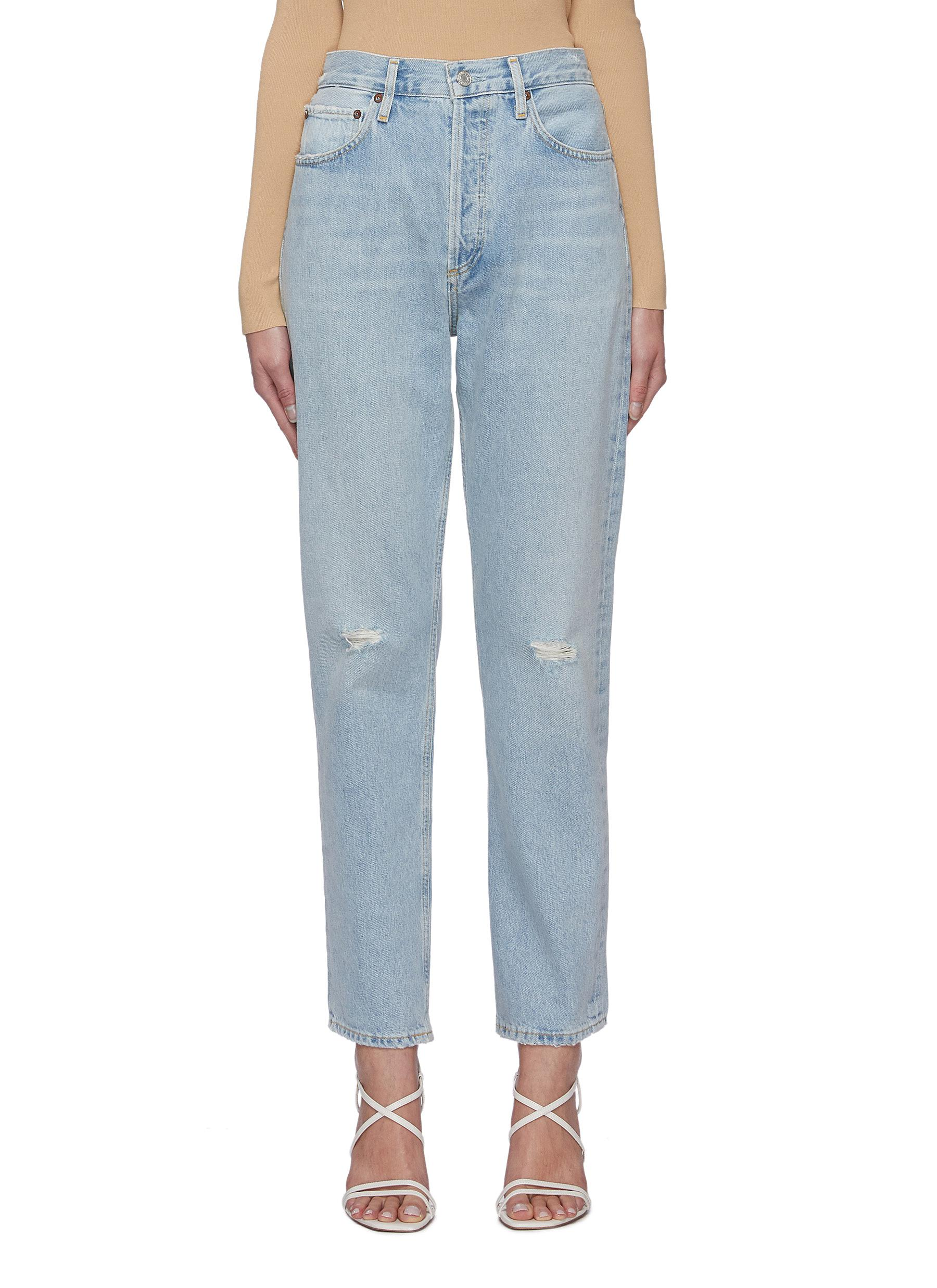 Distressed Detail High Rise Jeans