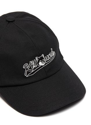 - MAISON KITSUNÉ - Embroidered fox head logo varsity cap