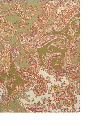 Detail View - Click To Enlarge - Etro - Zanzibar Dominca paisley print king size duvet set