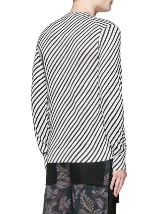 Back View - Click To Enlarge - - - Diagonal stripe silk sweater